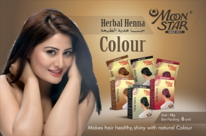 Moon Star Brown Henna  15 × 6 pcs = 90 Rs